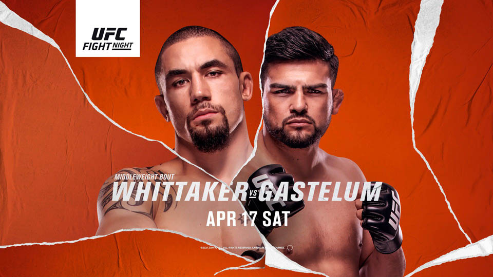 UFC格斗之夜:惠特克 VS 盖斯特鲁姆赛事前瞻