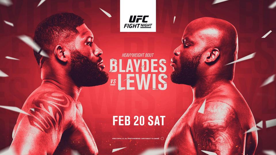 UFC格斗之夜:布来兹 VS 刘易斯赛事前瞻